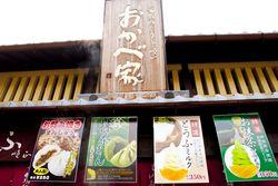 Kyoto_01