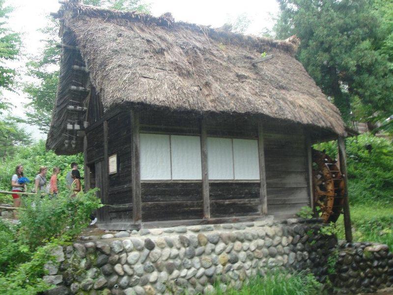 Shirakawago mill