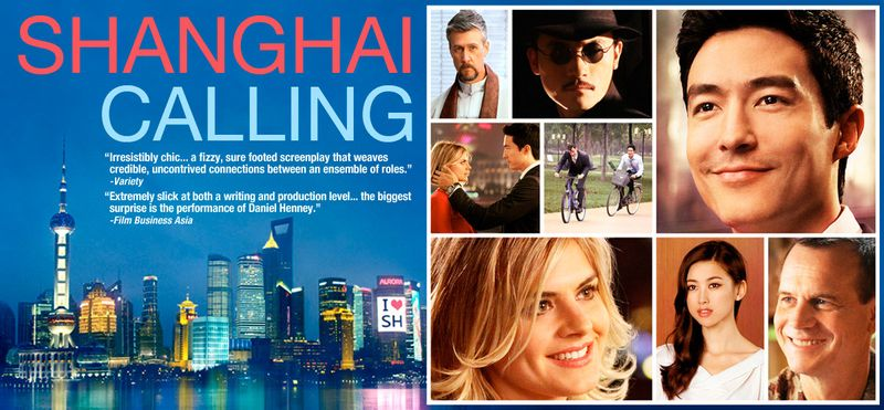 Shanghai callling poster