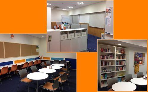 New Study Center