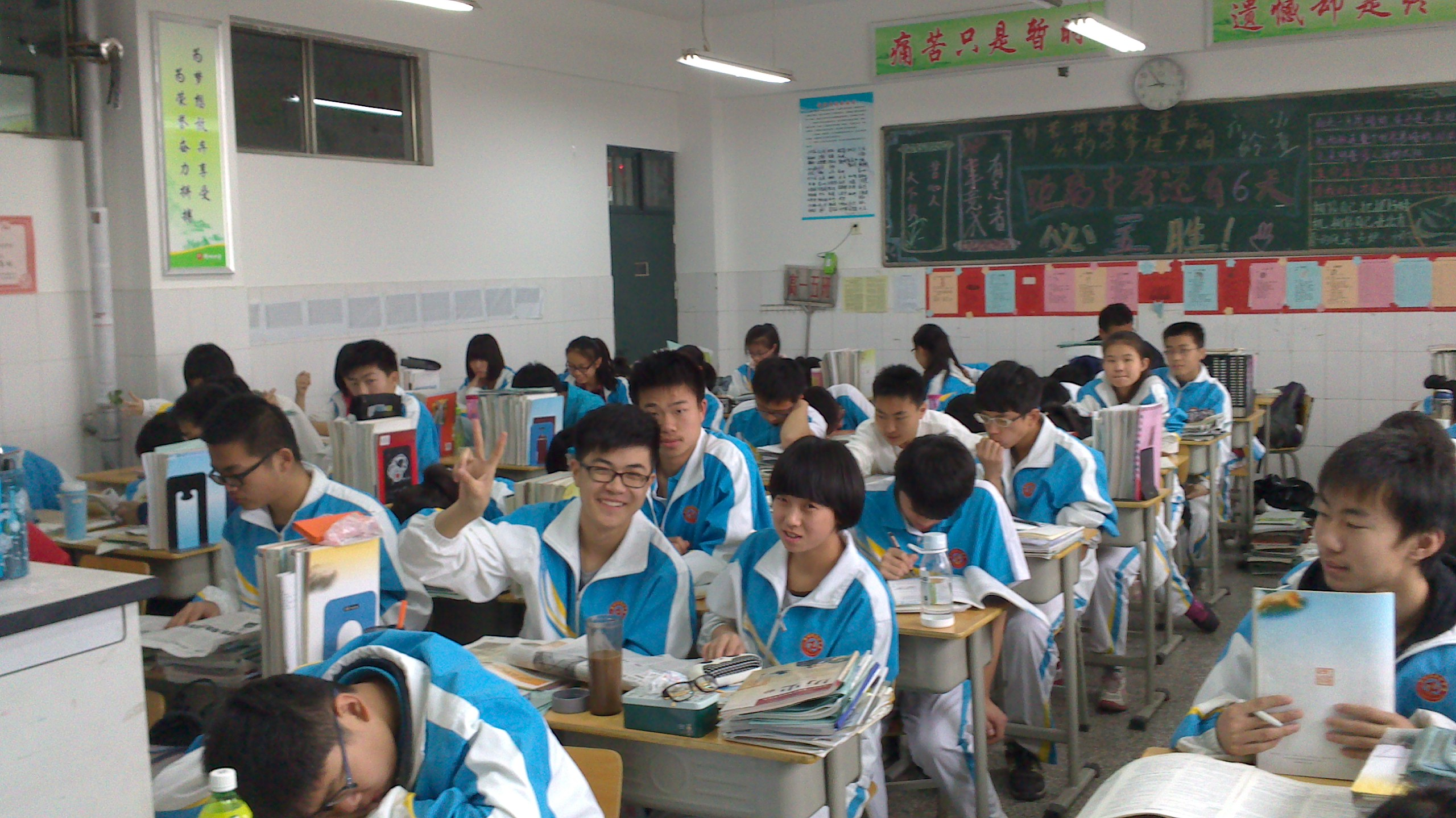 Modern Middle School Classroom ~ Study of eastern religions modern practice chinese schools