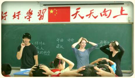 Nanjing school