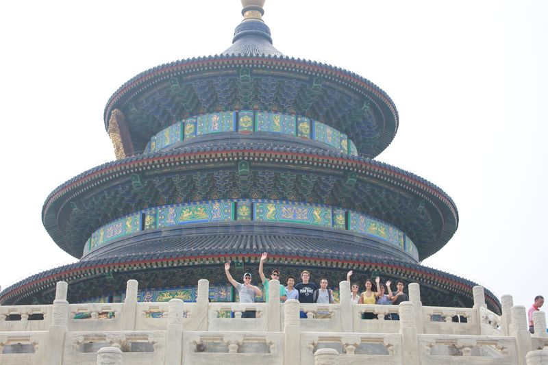 你好 from Temple of Heaven, Beijing