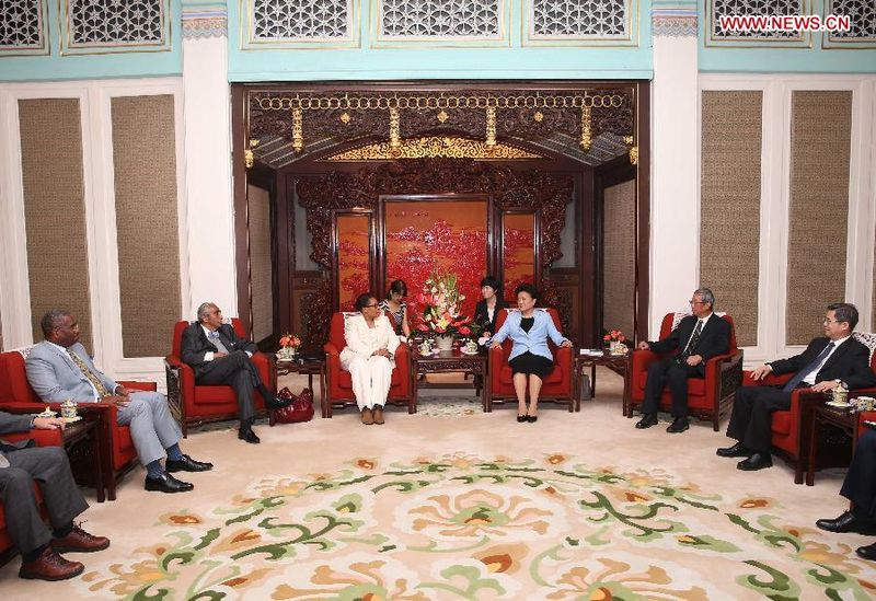 delegation with Vice Premier Liu Yandong, the highest ranking female government official in China