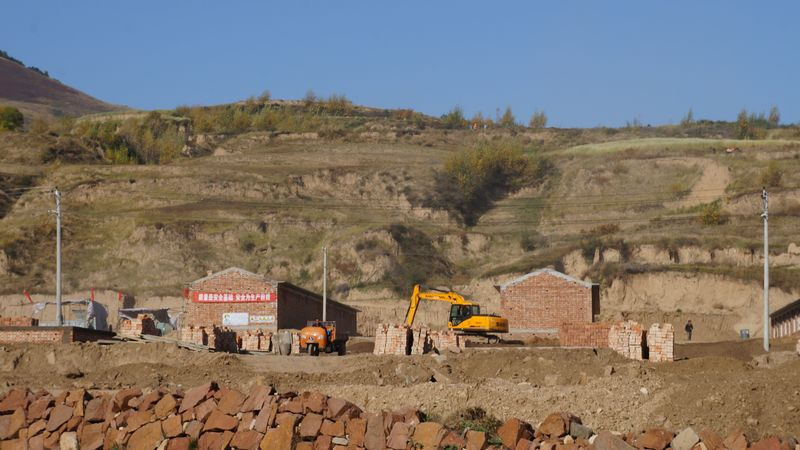 CIEE Beijing - Rebuilding a Village