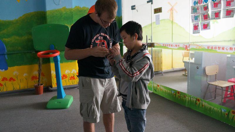 CIEE Beijing - Autism Institute I