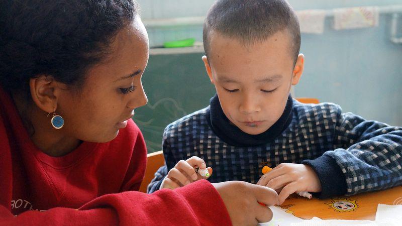 CIEE Beijing - Autism Institute II