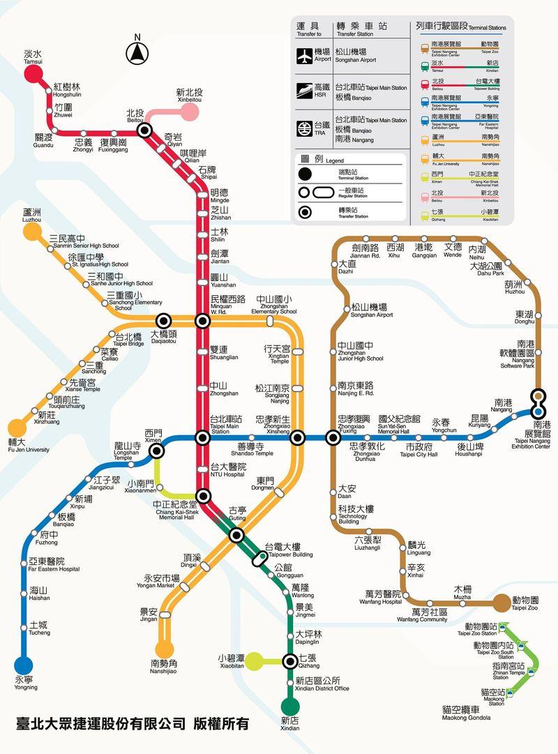 Mrt-route-0