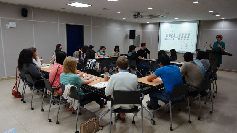 SeoulMates slang class