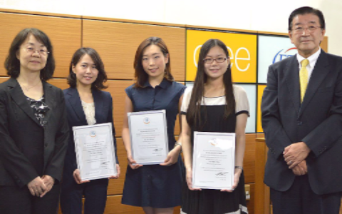 2016 Japan 50-Year Scholarship Recipients