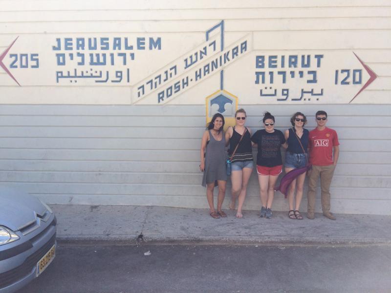 Orientation.Lebanese Border (1)