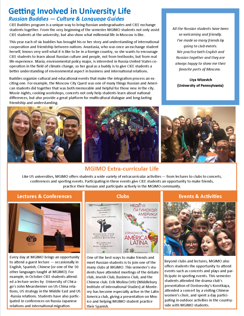 CIEE_Moscow_Newsletter_Fall2016_Issue_1_png_p3