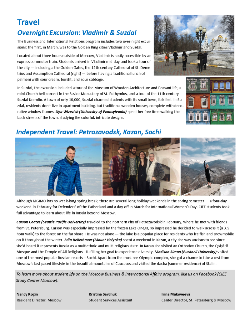 CIEE_Moscow_Newsletter_Spring2017_Issue1_png_p5