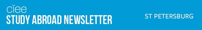 Header (newsletter)