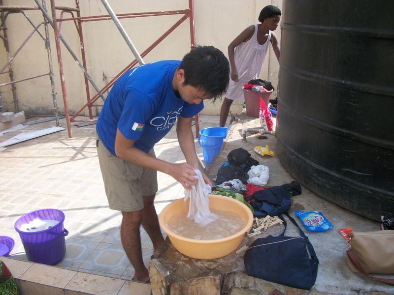 Washing picture Yu
