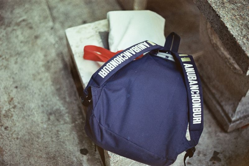 Saleem - backpack photo