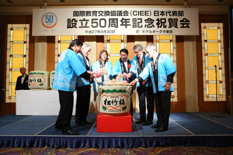 CIEE-Japan-50th-Anniv-Celebration_smaller