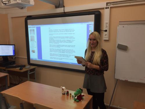 Erin Price in class