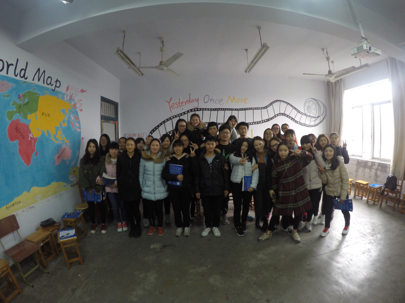 Ciee Teach Abroad China Photo Courtesy Of Stephanie Pedersen