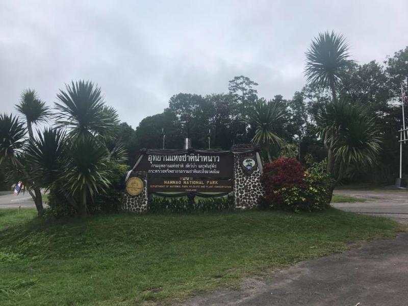 Nam Nao nat park