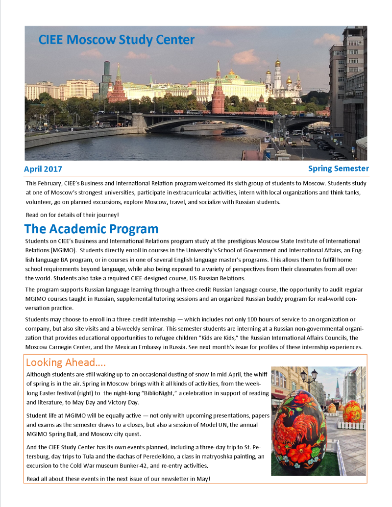 CIEE_Moscow_Newsletter_Spring2017_Issue1_png_p1