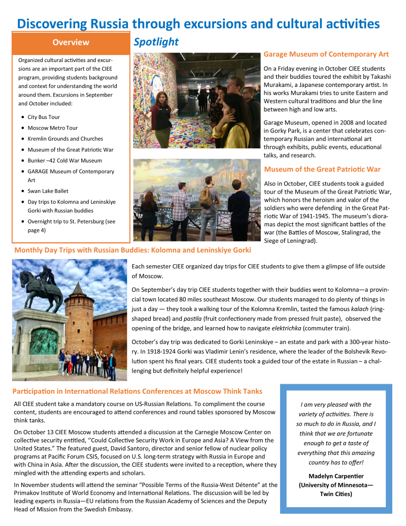 CIEE_Moscow_Newsletter_Fall2017_Issue_1FINAL_p3_png