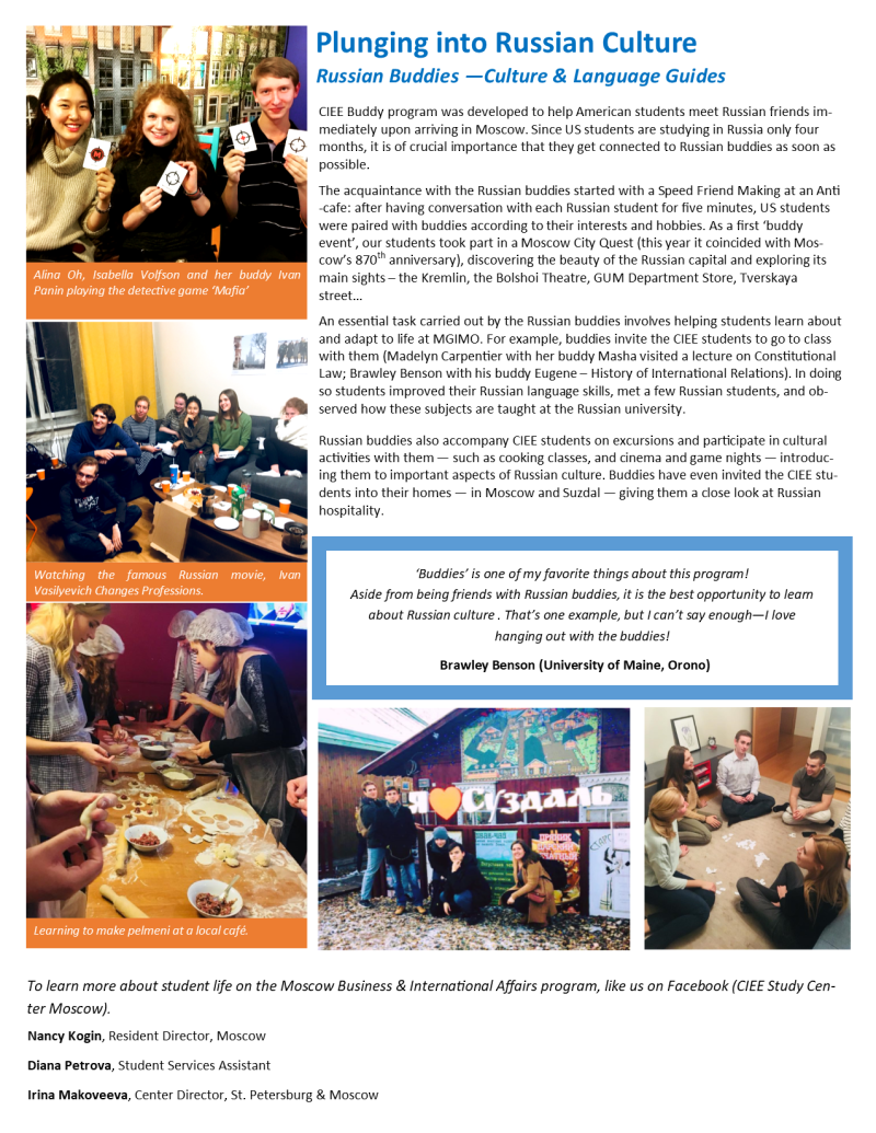 CIEE_Moscow_Newsletter_Fall2017_Issue_1FINAL_p5_png
