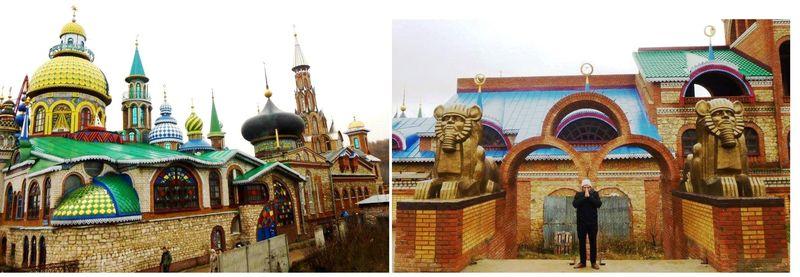 8. Kazan, Temple of All Religions
