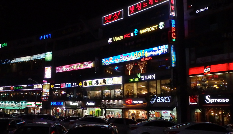 Hof City