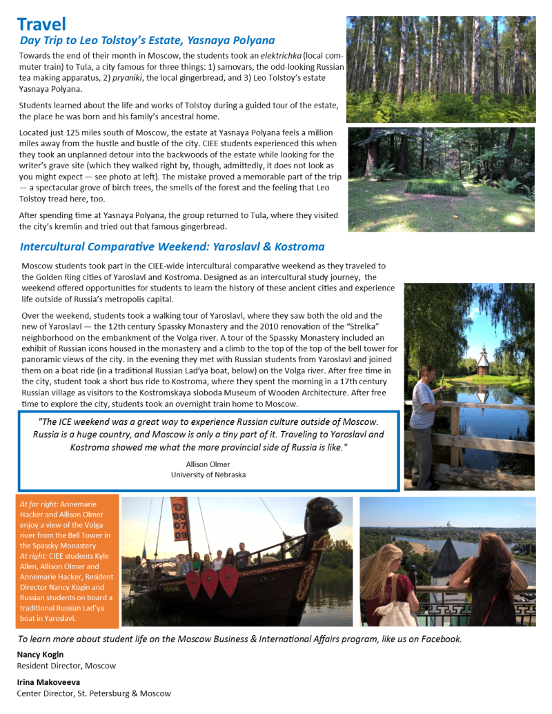 CIEE_Moscow_Newsletter_Summer2016_issue2pg3
