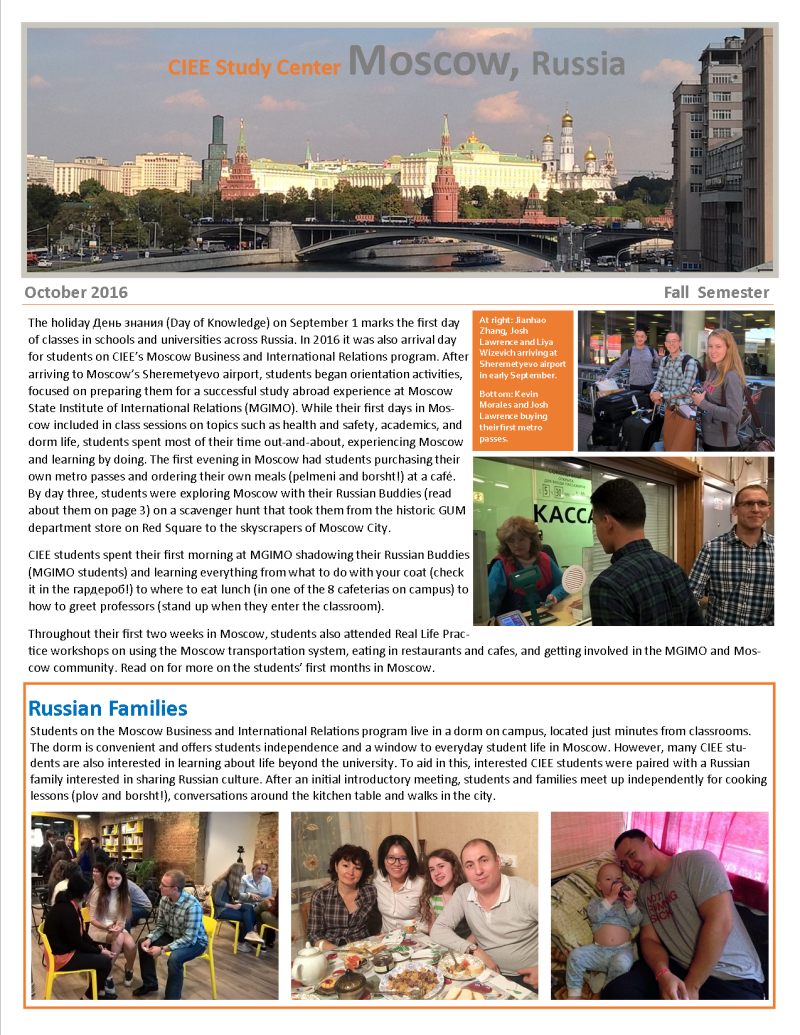 CIEE_Moscow_Newsletter_Fall2016_Issue_1_png