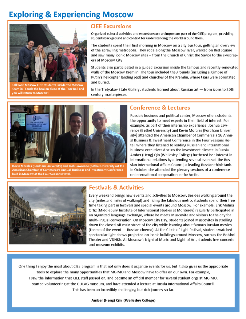 CIEE_Moscow_Newsletter_Fall2016_Issue_1_png_p4
