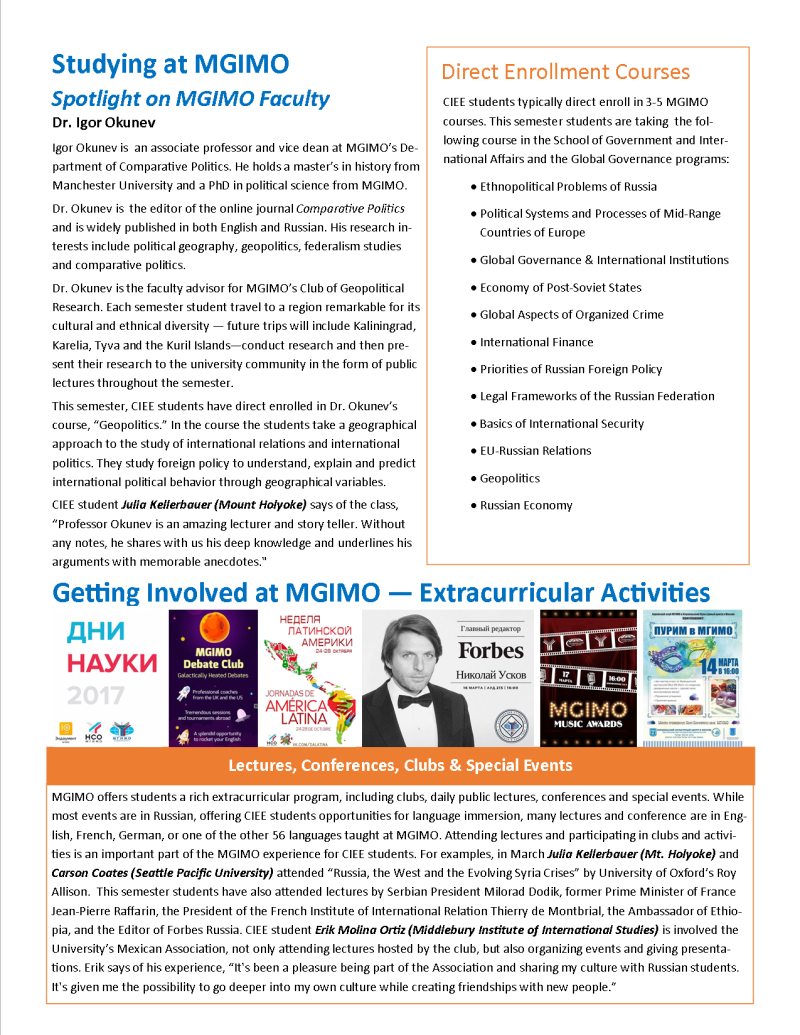 CIEE_Moscow_Newsletter_Spring2017_Issue1_png_p2