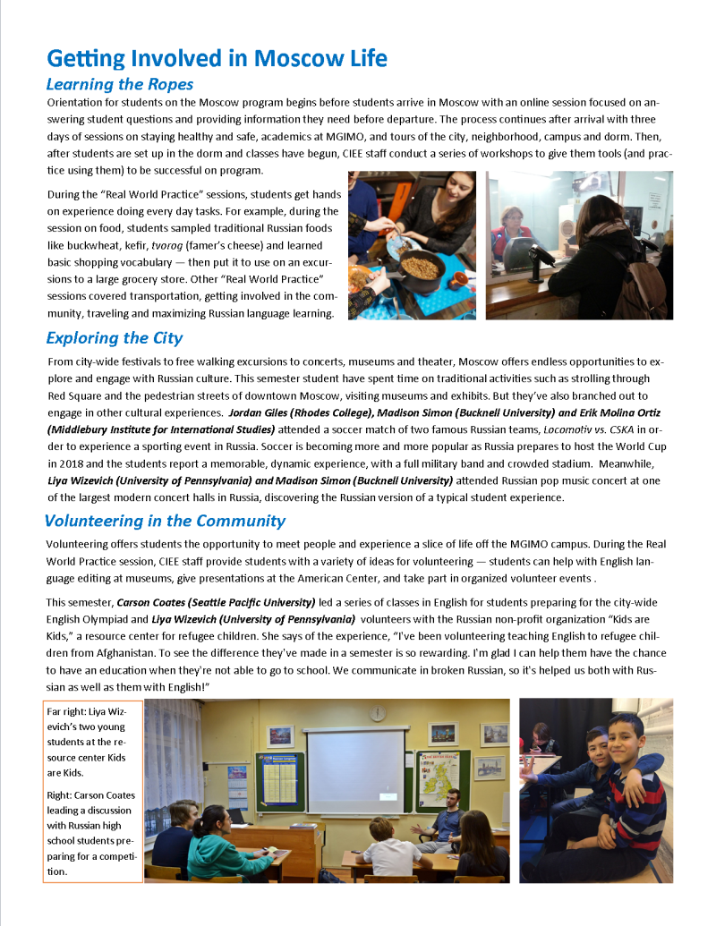 CIEE_Moscow_Newsletter_Spring2017_Issue1_png_p3